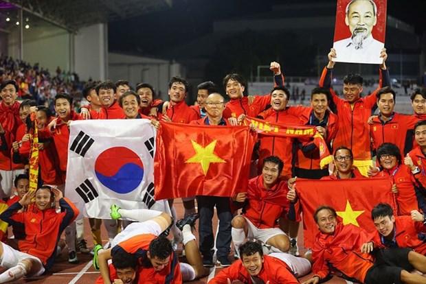 第30届东运会: 顽强精神正是越南体育代表团取得圆满成功的关键所在 hinh anh 1