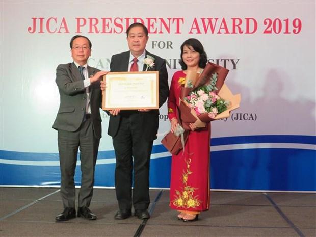 芹苴大学荣获日本国际协力机构主席的名誉奖 hinh anh 1