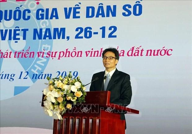 与人口和发展事业同行致力于国家的繁荣 hinh anh 1