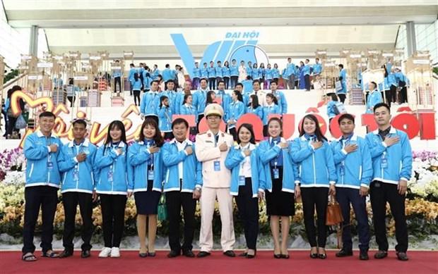 越南青年联合会第八次全国代表大会开幕 hinh anh 2