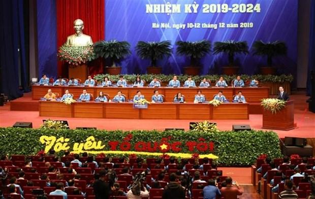越南青年联合会第八次全国代表大会开幕 hinh anh 1