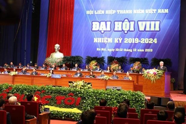第八届越南青年联合会全国代表大会 国内外1000名青年代表在此欢聚一堂 hinh anh 2