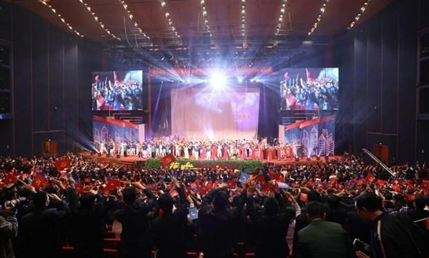 第八届越南青年联合会全国代表大会 国内外1000名青年代表在此欢聚一堂 hinh anh 1