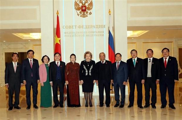 越南国会主席阮氏金银与俄罗斯联邦委员会主席举行会谈 hinh anh 2