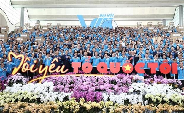 越南青年凝聚力量建设和捍卫祖国 hinh anh 1