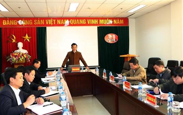 第六届越老中三国边境县抛绣球节将在越南莱州省举行 hinh anh 1
