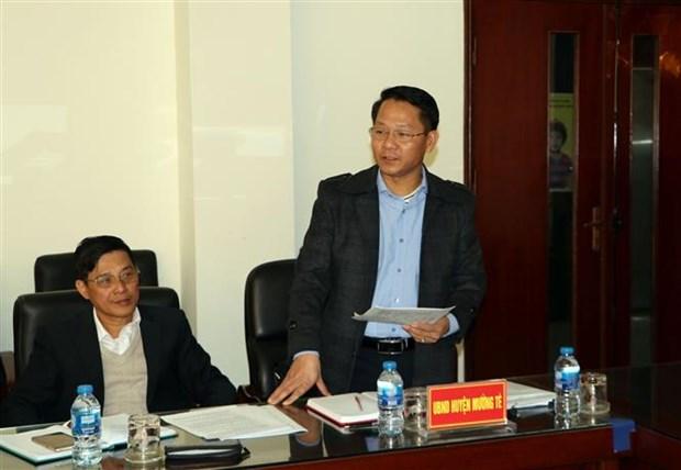 第六届越老中三国边境县抛绣球节将在越南莱州省举行 hinh anh 2