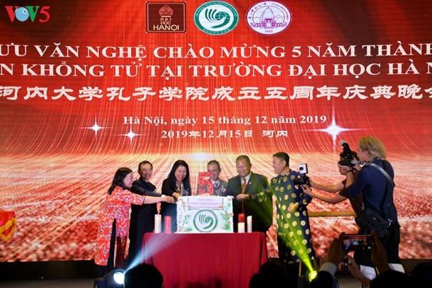 河内大学孔子学院:致力于促进越中文化交流 hinh anh 1