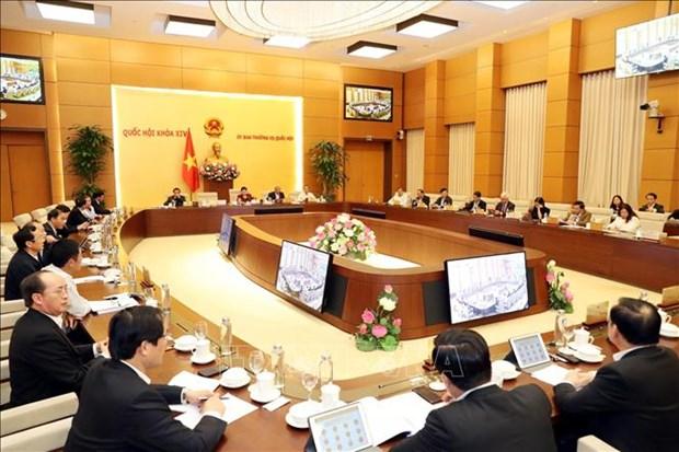越南第十四届国会第40次会议将于17日开幕 hinh anh 1