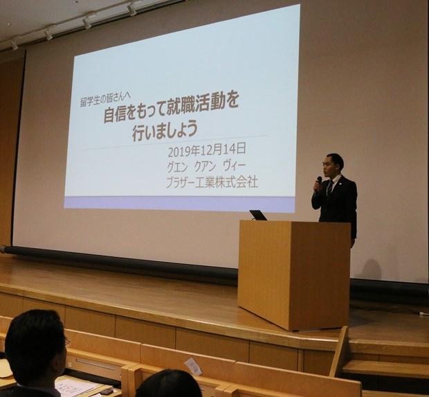 增进越南留学生与日本企业之间的交流互动 hinh anh 1