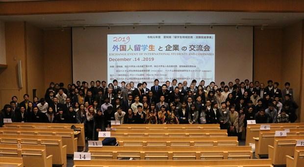 增进越南留学生与日本企业之间的交流互动 hinh anh 2