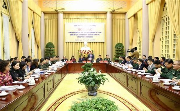 越南国家主席关于颁布11部法律的主席令正式公布 hinh anh 2