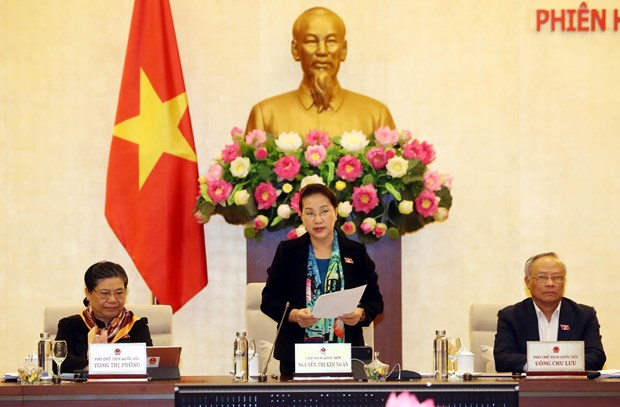 越南国会常务委员会第40次会议正式开幕 hinh anh 1