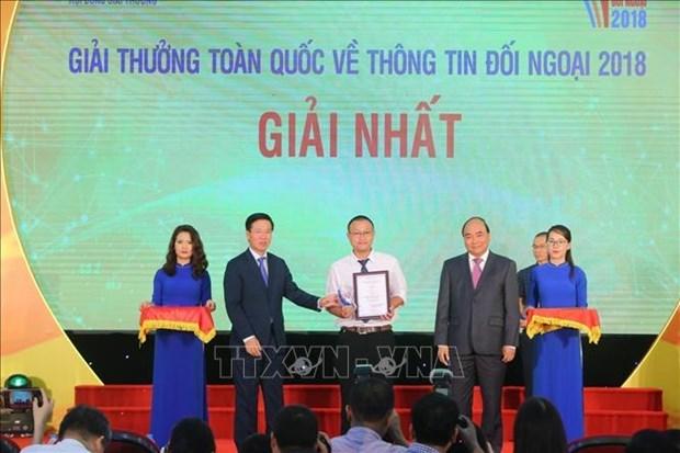 越南2019年全国对外新闻奖的公告 hinh anh 2