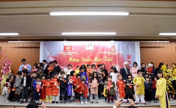 越南春节活动将于2020年首次在日本九州地区举行 hinh anh 1