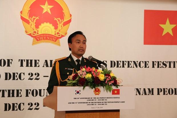 """越南全民国防是""""民享、民治、民有""""的国防 hinh anh 1"""
