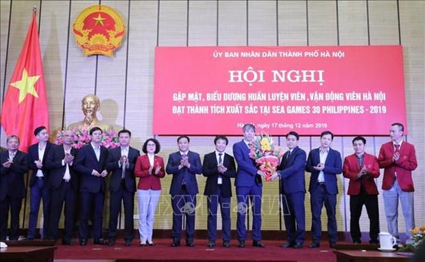第30届东南亚运动会:河内拨出62.25亿越盾向教练员和运动员颁发奖金 hinh anh 1