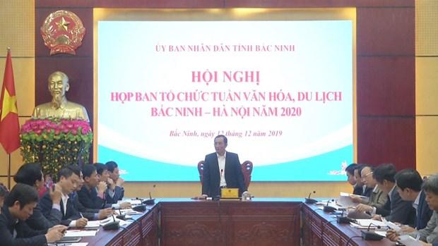 北宁-河内文化和旅游周将于明年初举行 hinh anh 1