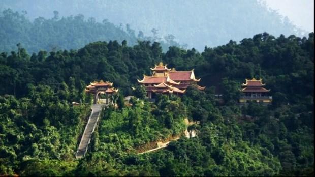 通往安子佛教圣地道路修建项目将于12月30日前竣工验收 hinh anh 1
