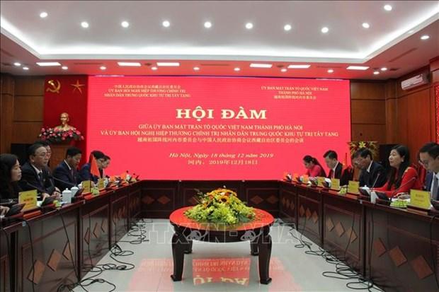 越南河内市加强与中国西藏自治区政协委员会的交流合作 hinh anh 1