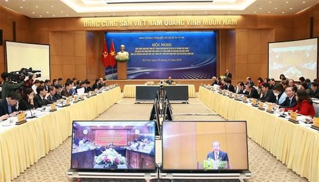 政府副总理张和平:革新法律宣传普及教育工作 hinh anh 1