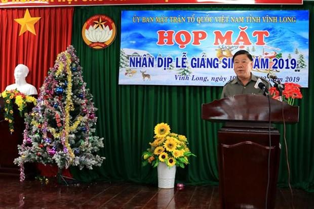 永隆省举行2019年圣诞节庆祝活动 hinh anh 2