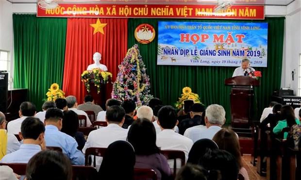 永隆省举行2019年圣诞节庆祝活动 hinh anh 1