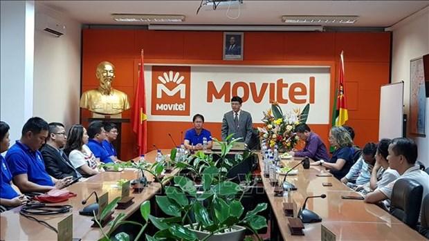 莫越电信公司为莫桑比克经济的发展作出积极贡献 hinh anh 1