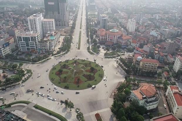 越南北宁省——2020年投资目的地 hinh anh 1
