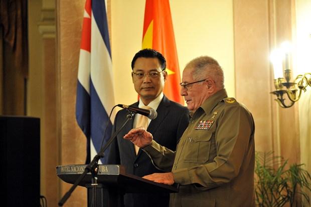 越南驻古巴大使:越古关系是两个民族始终如一和无私奉献的典范 hinh anh 1