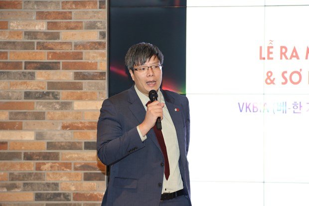 越南-韩国企业家与投资者协会在韩国成立新分会 hinh anh 1