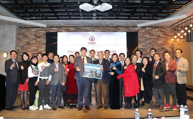 越南-韩国企业家与投资者协会在韩国成立新分会 hinh anh 2