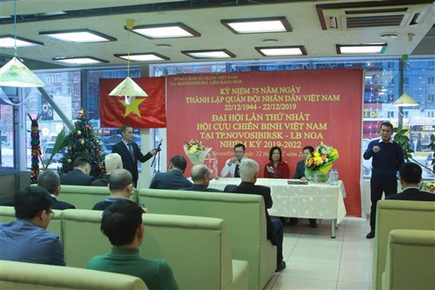 旅新西伯利亚越南老战士协会为加强越俄关系作出贡献 hinh anh 1