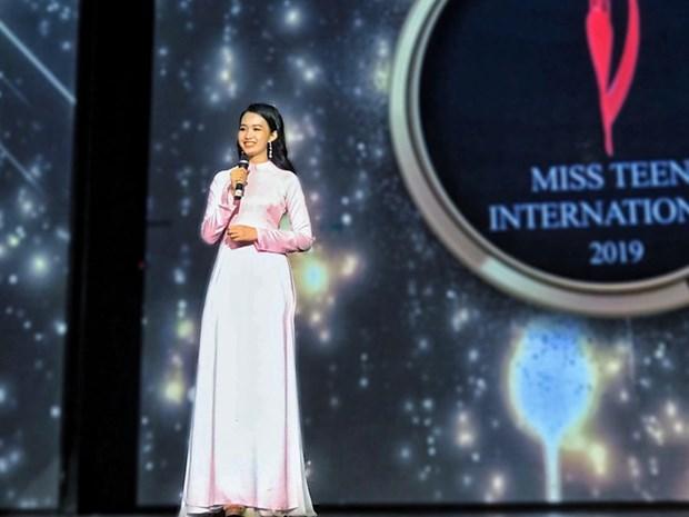 越南选手荣获国际妙龄小姐选美大赛冠军 hinh anh 1
