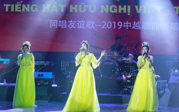第19届越中歌曲演唱大赛总决赛即将在河内举行 hinh anh 2