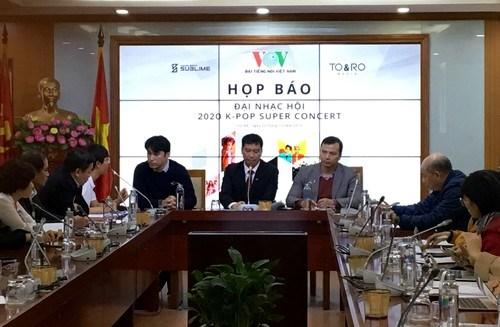 2020年韩流超级演唱会将于明年1月11日举行 hinh anh 1