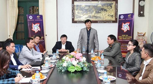 第19届越中歌曲演唱大赛总决赛即将在河内举行 hinh anh 1