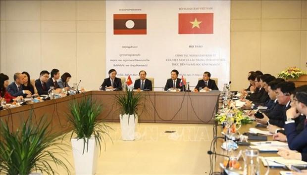 新形势下越南和老挝的经济外交:实践与经验教训 hinh anh 1