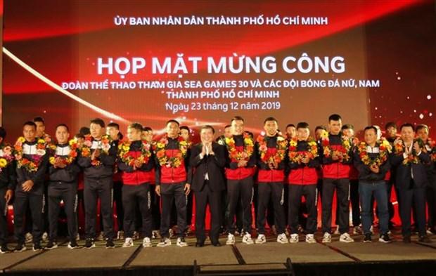 胡志明市举行第30届东南亚运动会优秀运动员表彰活动 hinh anh 1