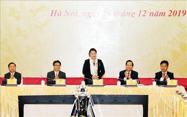 阮氏金银出席劳动荣军与社会部2020年工作任务部署会议 hinh anh 1