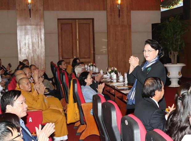 阮氏金银出席越南祖国阵线第九届中央委员会第二次会议 hinh anh 1