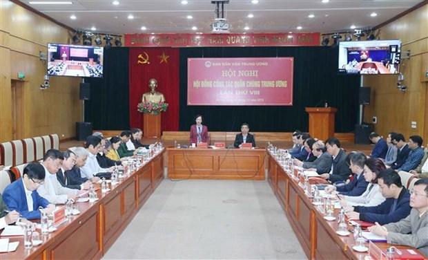 发挥群众组织联系党、国家和人民的桥梁作用 hinh anh 1
