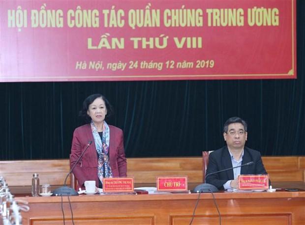 发挥群众组织联系党、国家和人民的桥梁作用 hinh anh 2