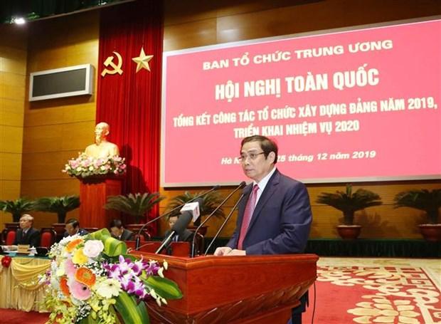 2019年组织党建工作全国总结会议在河内召开 hinh anh 2