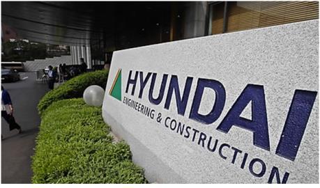 韩国现代E&C将在越南兴建五星级酒店 hinh anh 1