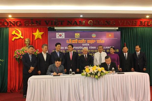 平福省与韩国加强合作 推动经贸和农业发展 hinh anh 1