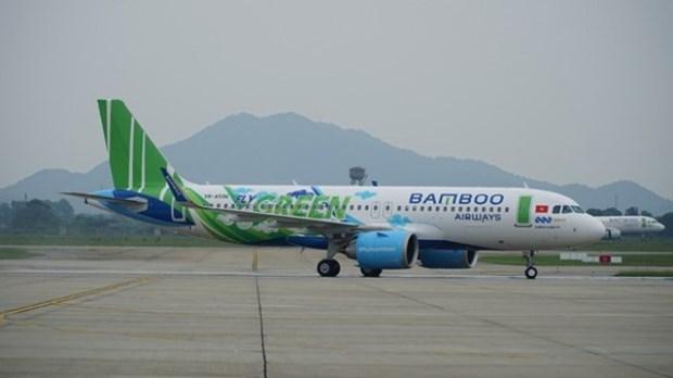 越竹航空公司获得航空安全审计资格认证 hinh anh 1