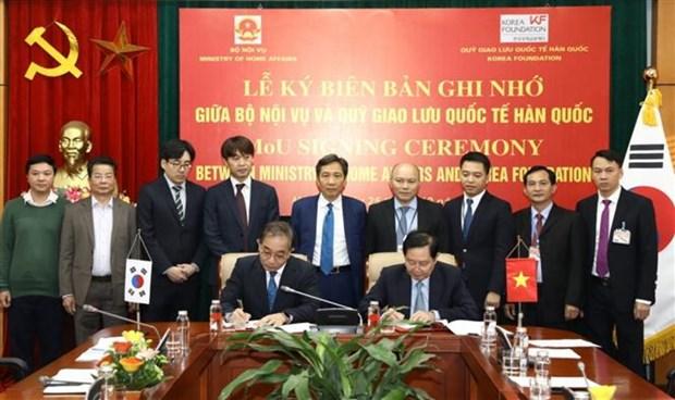 越南与韩国青年推进交流与合作 hinh anh 2