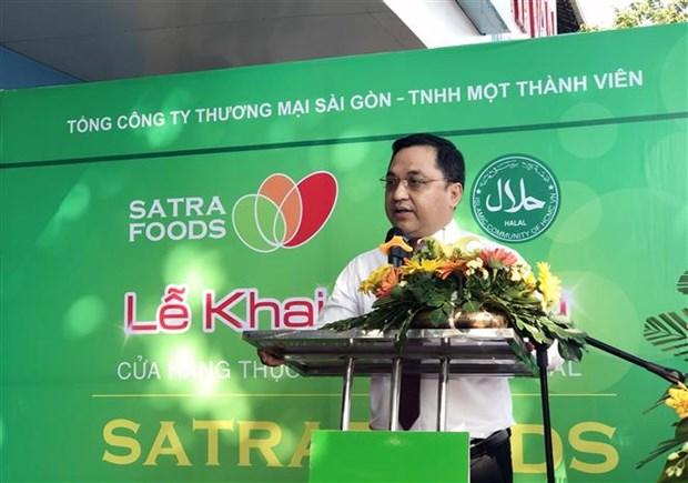 胡志明市首个清真食品便利店正式开业 hinh anh 2