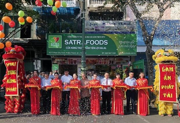 胡志明市首个清真食品便利店正式开业 hinh anh 1